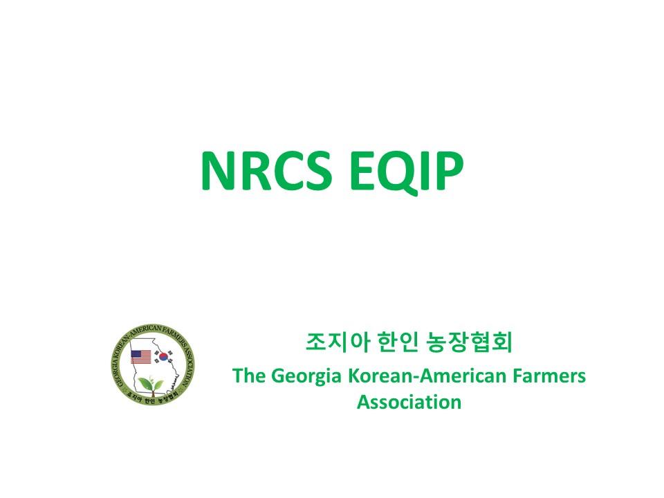 NRCS EQIP